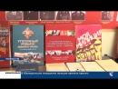 Полицейские Южноуральска приняли присягу