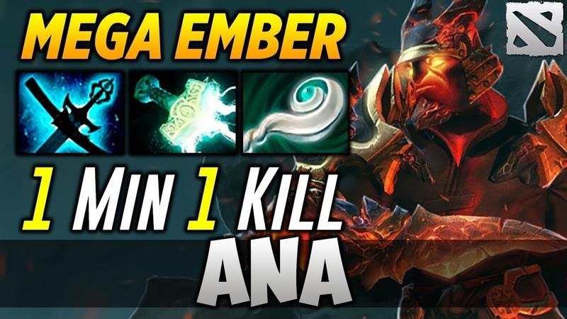Ana Mega Ember [1 MIN 1 KILL] Highlights Dota 2