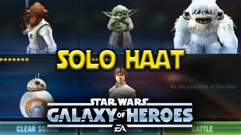 Solo Heroic AAT Raid - Star Wars Galaxy Of Heroes - SWGOH