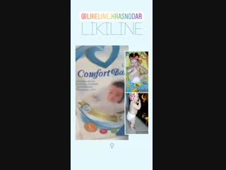 отзыв от покупателей продукции likeline