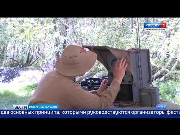 Сюжет канала ВГТРК Кабардино Балкария об экспедиции Заоблачный фронт на Эльбрусе