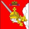 Департамент финансов Вологодской области