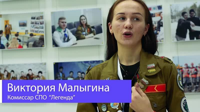 Конкурс командиров и комиссаров 2018