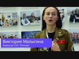 Конкурс командиров и комиссаров - 2018