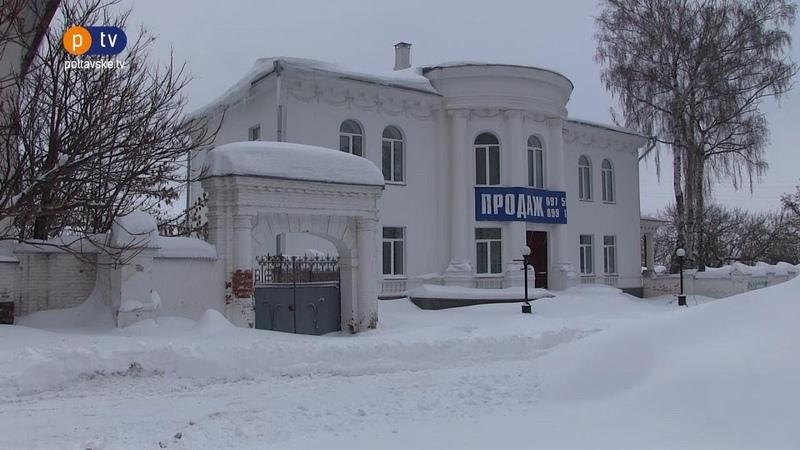 Колишній музей імені Ярошенка