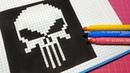 Handmade Pixel Art - How To Draw Punisher Logo pixelart