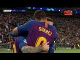 «Тоттенхэм» – «Барселона». 1:3. Лионель Месси