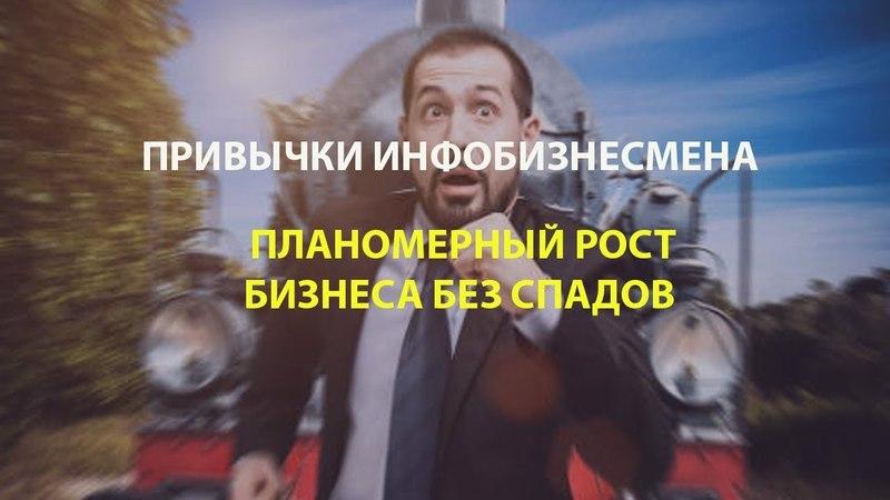 Антон Ельницкий: Планомерный рост бизнеса без спадов