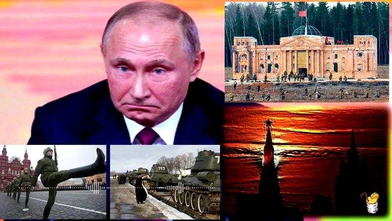 Московию - РФ губят ее размеры: Вoйнa на полное уничтожение