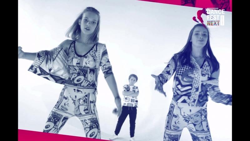 Dance Fest NEXT Республика KiDS Поколение NEXT Radio KiDS FMТанцы на высоте Girls and boy