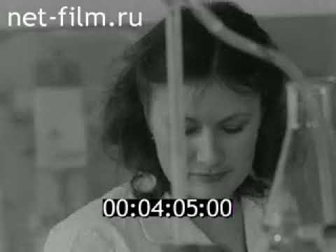 к/ж Советский Урал № 22 (1981). Памяти разведчика Николая Кузнецова