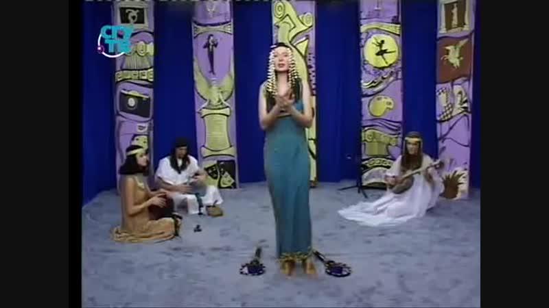 Танцы. Передача 2. Египетский танец