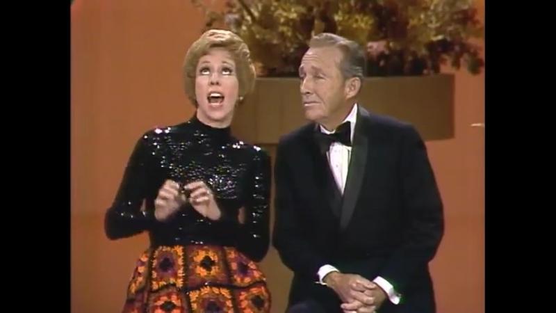 Bing Crosby Carol Burnett Sing Get Happy
