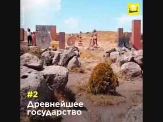 8 удивительных фактов об Армении