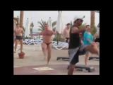 Танцы на пляже)