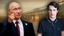 Путин хочет больше: мост на Сахалин