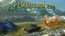 Мастер на Bat. Chatillon 25t/WOT BLITZ