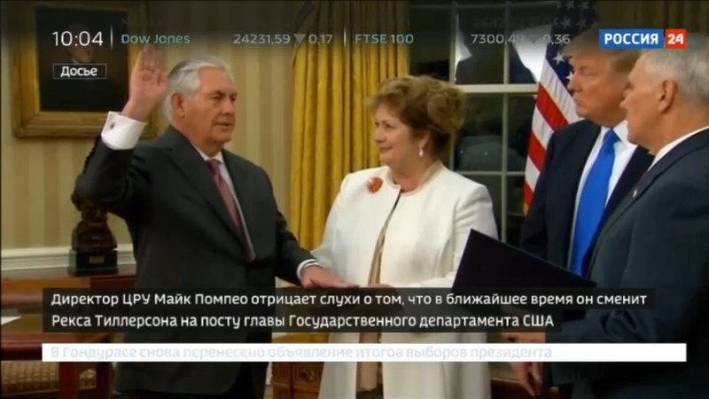 Новости на Россия 24 • Директор ЦРУ проигнорировал вопрос о своем переходе на должность госсекретаря