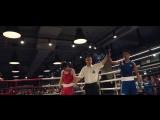 Матчевая встреча по боксу среди юниоров Россия-Казахстан-Куба-Франция