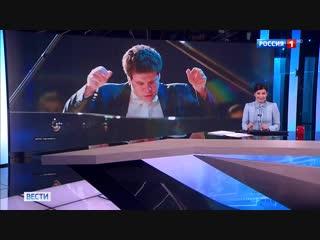 Выступление Софьи Тюриной на концерте Дениса Мацуева