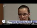 Németországból költözött haza egy magyar nő a migránshelyzet miatt