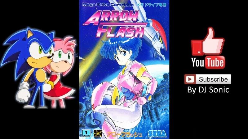 Arrow Flash (Sega 1990) Walkthrough