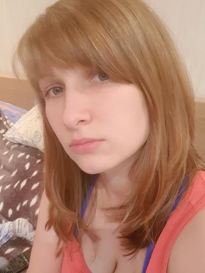 Евгения Голубева