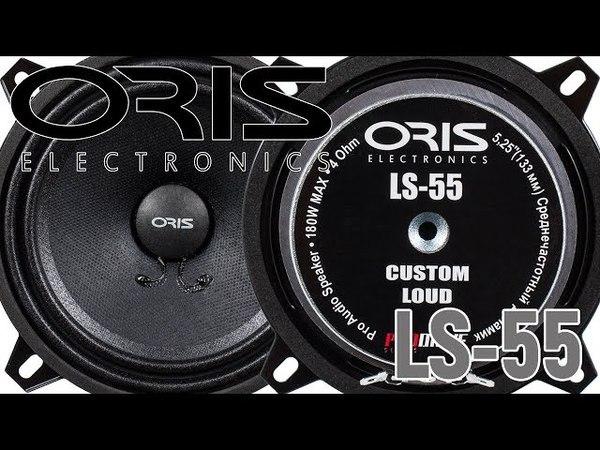 Обзор динамиков Oris Electronics LS-55. Прослушка с твитерами. Отзыв. Рекомендации