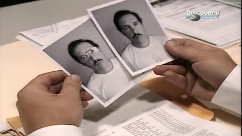 Архивы ФБР 73 серия