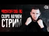 Дьявольский стрим! - Batman Return to Arkham (18+)