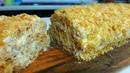 Быстрый Торт из 3 Ингредиентов/Вкуснейший Торт Полено из Слоеного Теста (Рулет Наполеон)
