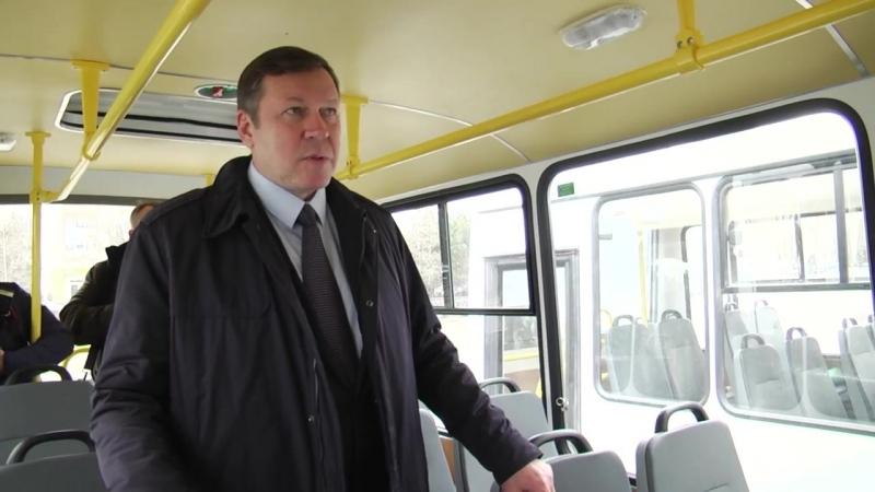 Новые автобусы будут курсировать на городских маршрутах