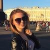Виктория Артамонова