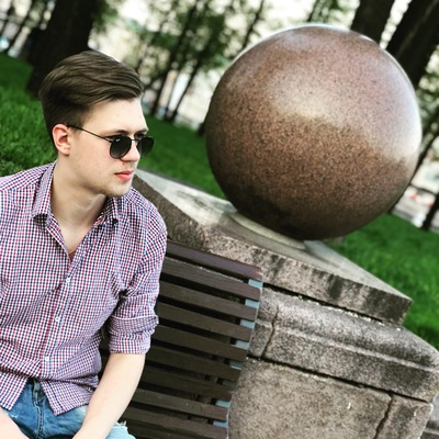 Даниил Киенко