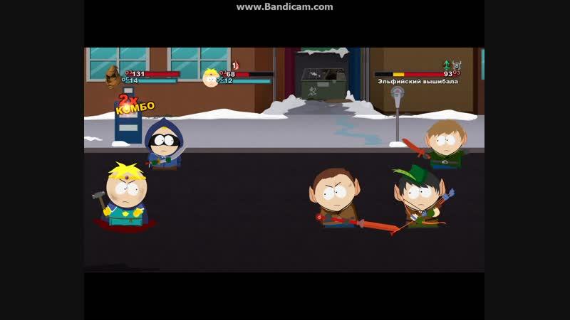 South Park - The Stick of Truth возвращение игрушечного джастина бибера
