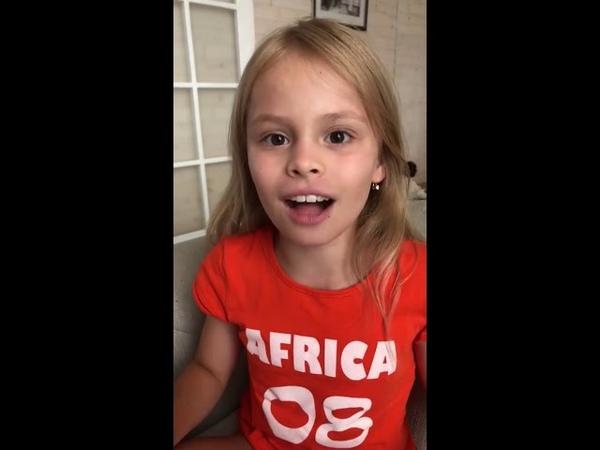 Милана Гогунская рекламирует передачу Видели видео