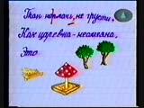 Владимир Маркин Царевна несмеяна серый треугол