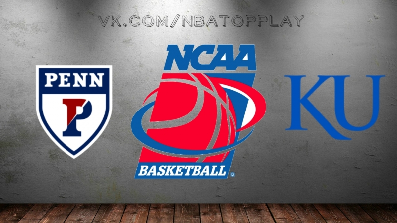 Pennsylvania Quakers vs Kansas Jayhawks | 15.03.2018 | 1st Round | NCAAM March Madness 2018