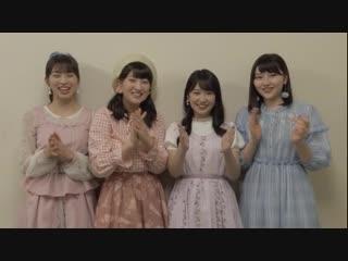 [DVD] Morning Musume '18 12ki Member Ogata Haruna, Nonaka Miki, Makino Maria, Haga Akane FC Event