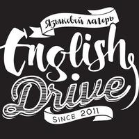 Логотип English Drive - языковой страноведческий лагерь