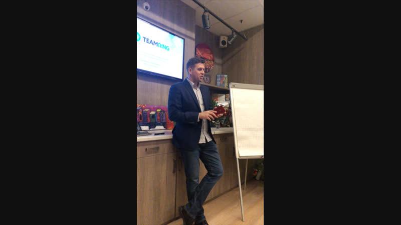 Презентация TeamRing Бензовоз