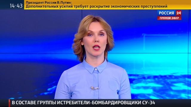 Новости на Россия 24 • Иванов для обеспечения безопасности Россия оставит в