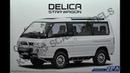 Mitsubishi P35W Delica Star Wagon '91 Aoshima 1 24
