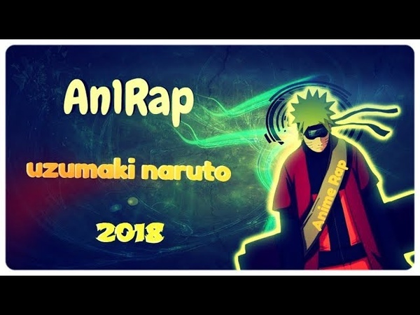 An1Rap Naruto Uzumaki Аниме рэп 2018 6 12