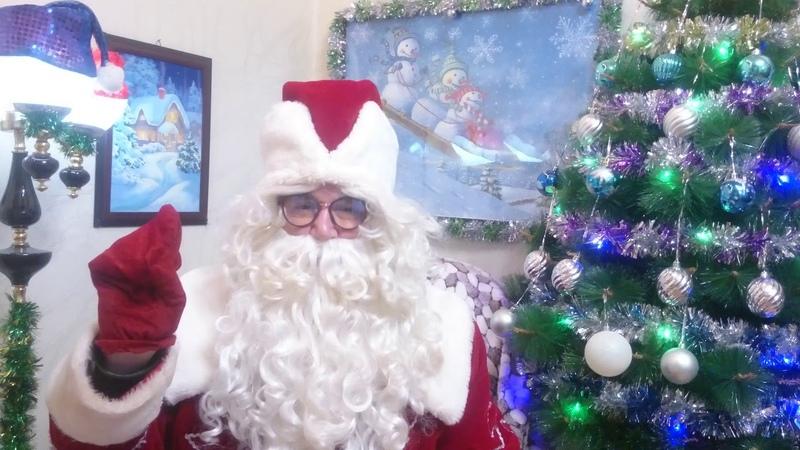 Заказать Деда Мороза УФА 89050006980