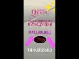 VID_28851226_114757_359.mp4