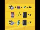 Арифметическая задача