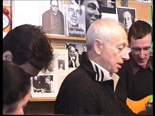 Александр Городницкий, Александр Костромин. 07.02.1999. Музей Б. Окуджавы в Переделкино.
