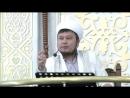 Имам Ағзам Абу Ханифа мазхабы