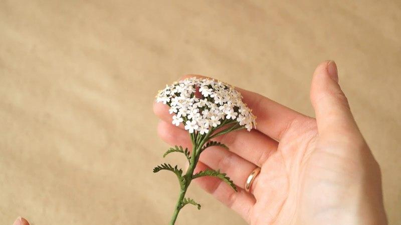 Брошь-цветок Зонтик тысячелистника